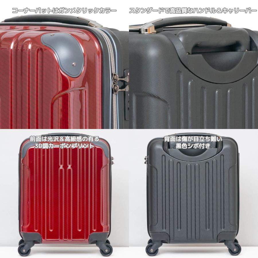 キャリーケース スーツケース Oscar Standardシリーズ 16インチコインロッカ対応ジッパータイプキャリーケース/723-450/全6色 borsa-uomo 08
