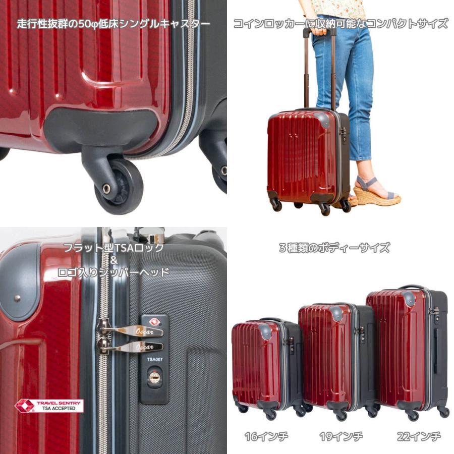 キャリーケース スーツケース Oscar Standardシリーズ 16インチコインロッカ対応ジッパータイプキャリーケース/723-450/全6色 borsa-uomo 09
