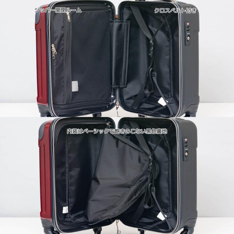 キャリーケース スーツケース Oscar Standardシリーズ 16インチコインロッカ対応ジッパータイプキャリーケース/723-450/全6色 borsa-uomo 10