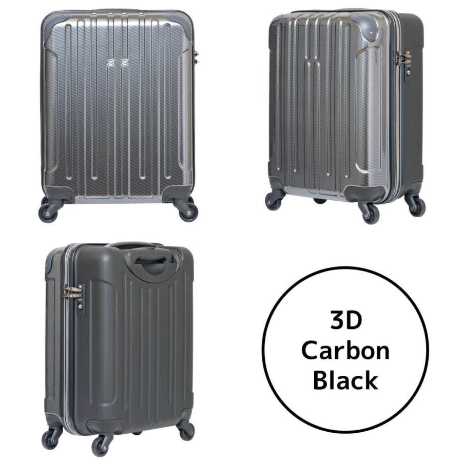 キャリーケース スーツケース Oscar Standardシリーズ 19インチ機内持込対応ジッパータイプキャリーケース/723-451/全6色|borsa-uomo|02