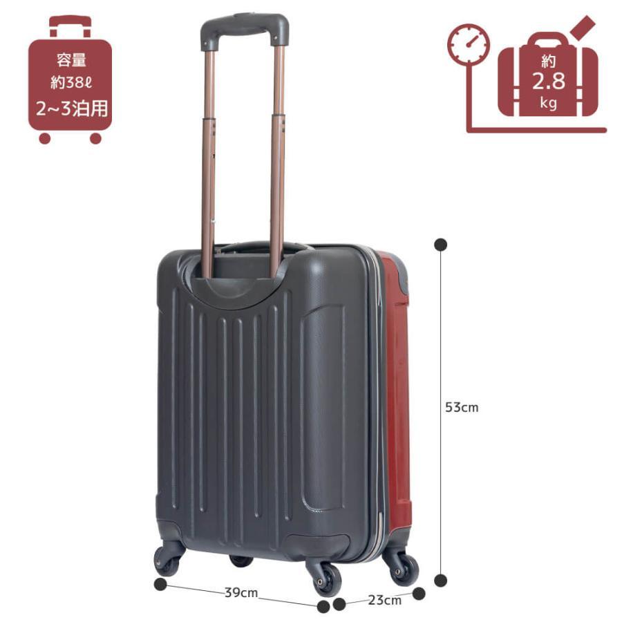 キャリーケース スーツケース Oscar Standardシリーズ 19インチ機内持込対応ジッパータイプキャリーケース/723-451/全6色|borsa-uomo|11