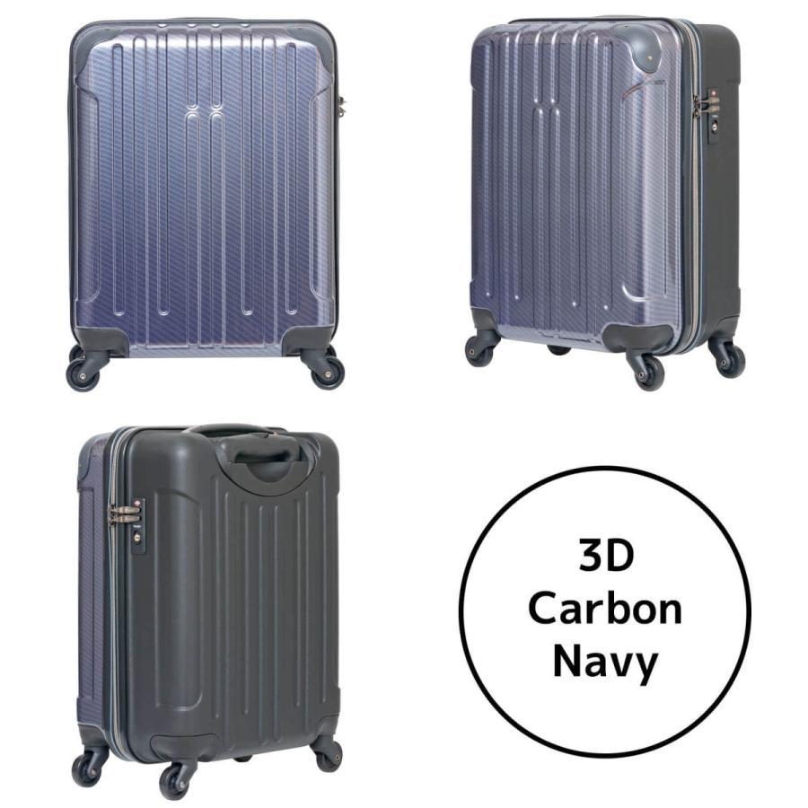 キャリーケース スーツケース Oscar Standardシリーズ 19インチ機内持込対応ジッパータイプキャリーケース/723-451/全6色|borsa-uomo|03