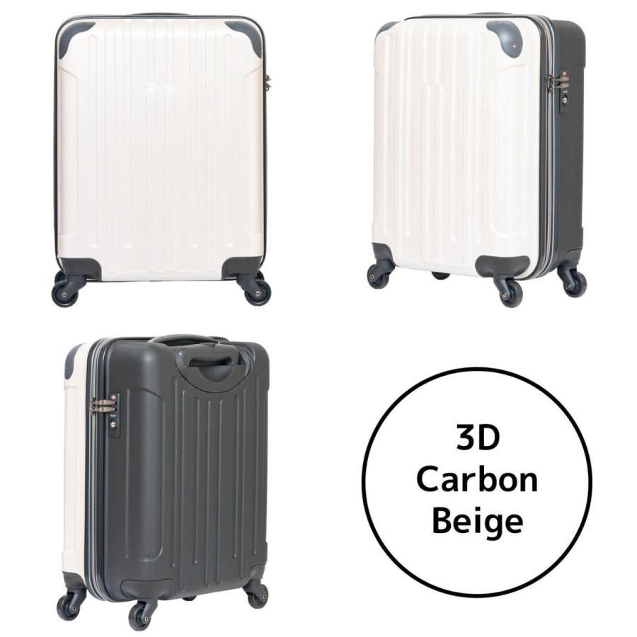 キャリーケース スーツケース Oscar Standardシリーズ 19インチ機内持込対応ジッパータイプキャリーケース/723-451/全6色|borsa-uomo|04