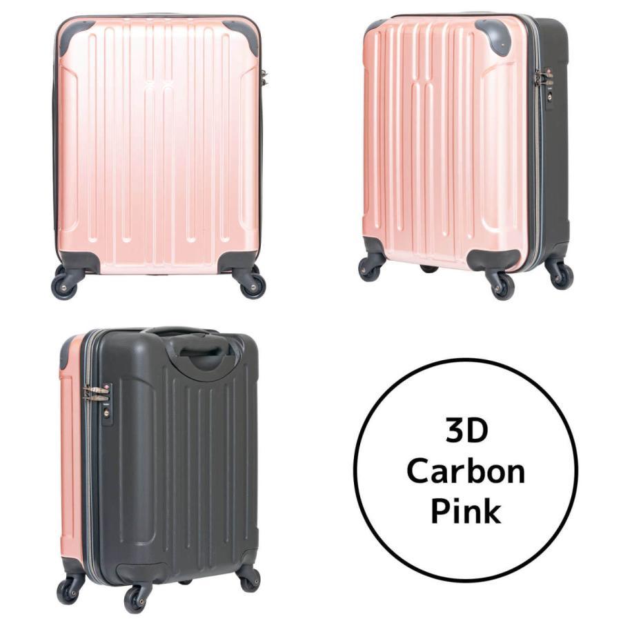 キャリーケース スーツケース Oscar Standardシリーズ 19インチ機内持込対応ジッパータイプキャリーケース/723-451/全6色|borsa-uomo|05