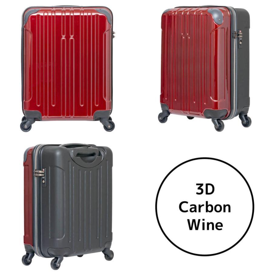 キャリーケース スーツケース Oscar Standardシリーズ 19インチ機内持込対応ジッパータイプキャリーケース/723-451/全6色|borsa-uomo|06