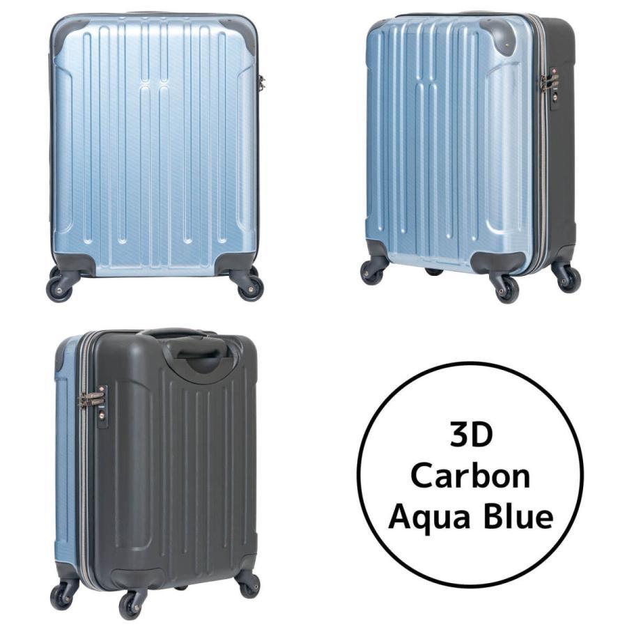キャリーケース スーツケース Oscar Standardシリーズ 19インチ機内持込対応ジッパータイプキャリーケース/723-451/全6色|borsa-uomo|07
