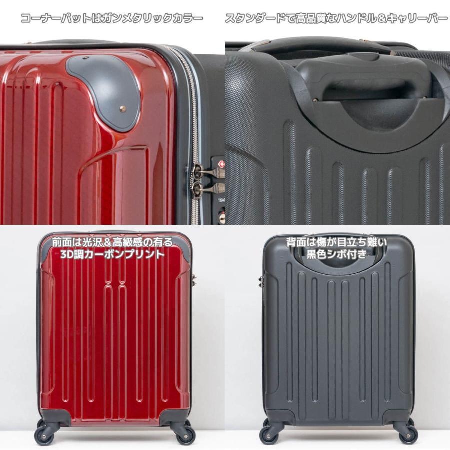 キャリーケース スーツケース Oscar Standardシリーズ 19インチ機内持込対応ジッパータイプキャリーケース/723-451/全6色|borsa-uomo|08