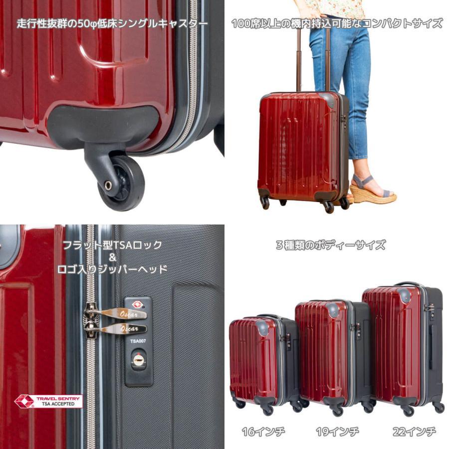 キャリーケース スーツケース Oscar Standardシリーズ 19インチ機内持込対応ジッパータイプキャリーケース/723-451/全6色|borsa-uomo|09