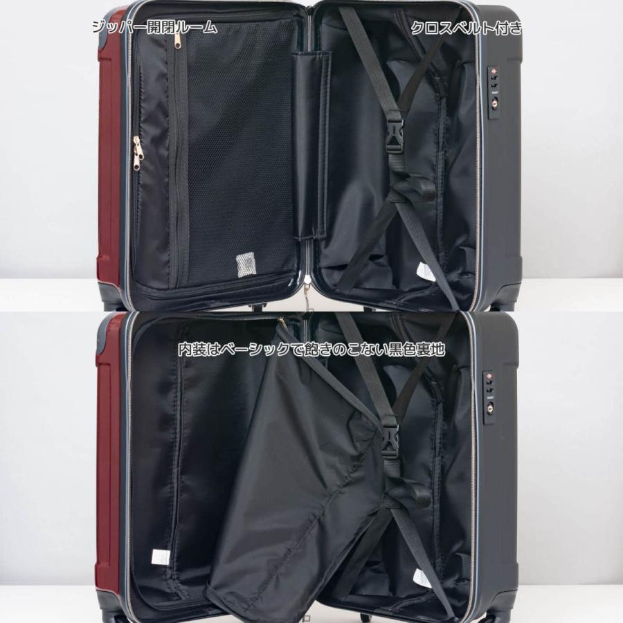 キャリーケース スーツケース Oscar Standardシリーズ 19インチ機内持込対応ジッパータイプキャリーケース/723-451/全6色|borsa-uomo|10