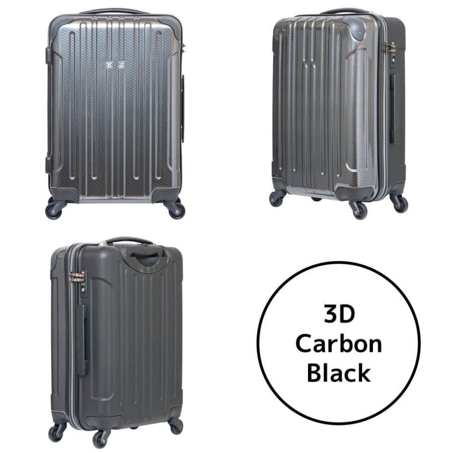 キャリーケース スーツケース Oscar Standardシリーズ 22インチジッパータイプキャリーケース/723-452/全6色|borsa-uomo|02