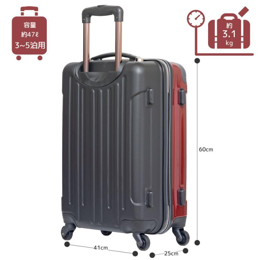 キャリーケース スーツケース Oscar Standardシリーズ 22インチジッパータイプキャリーケース/723-452/全6色|borsa-uomo|11