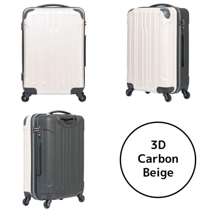 キャリーケース スーツケース Oscar Standardシリーズ 22インチジッパータイプキャリーケース/723-452/全6色|borsa-uomo|04