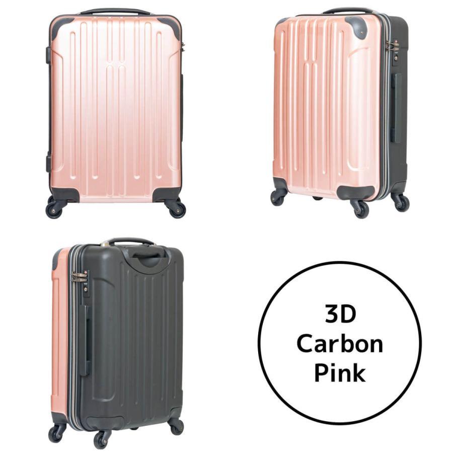 キャリーケース スーツケース Oscar Standardシリーズ 22インチジッパータイプキャリーケース/723-452/全6色|borsa-uomo|05