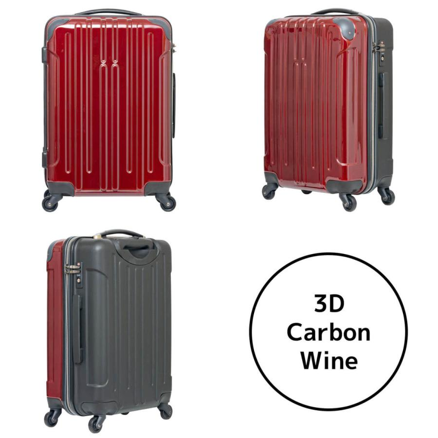 キャリーケース スーツケース Oscar Standardシリーズ 22インチジッパータイプキャリーケース/723-452/全6色|borsa-uomo|06