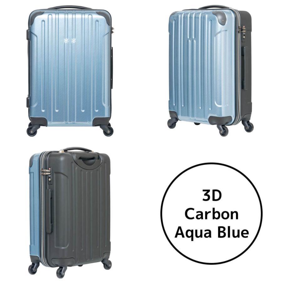 キャリーケース スーツケース Oscar Standardシリーズ 22インチジッパータイプキャリーケース/723-452/全6色|borsa-uomo|07