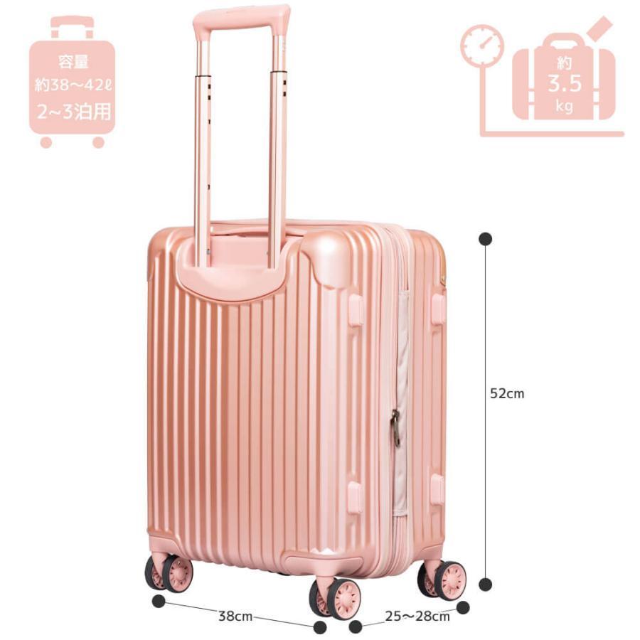 キャリーケース スーツケース Oscar Zipperシリーズ 19インチ機内持込対応拡張型ジッパータイプキャリーケース/723-470/全4色|borsa-uomo|13
