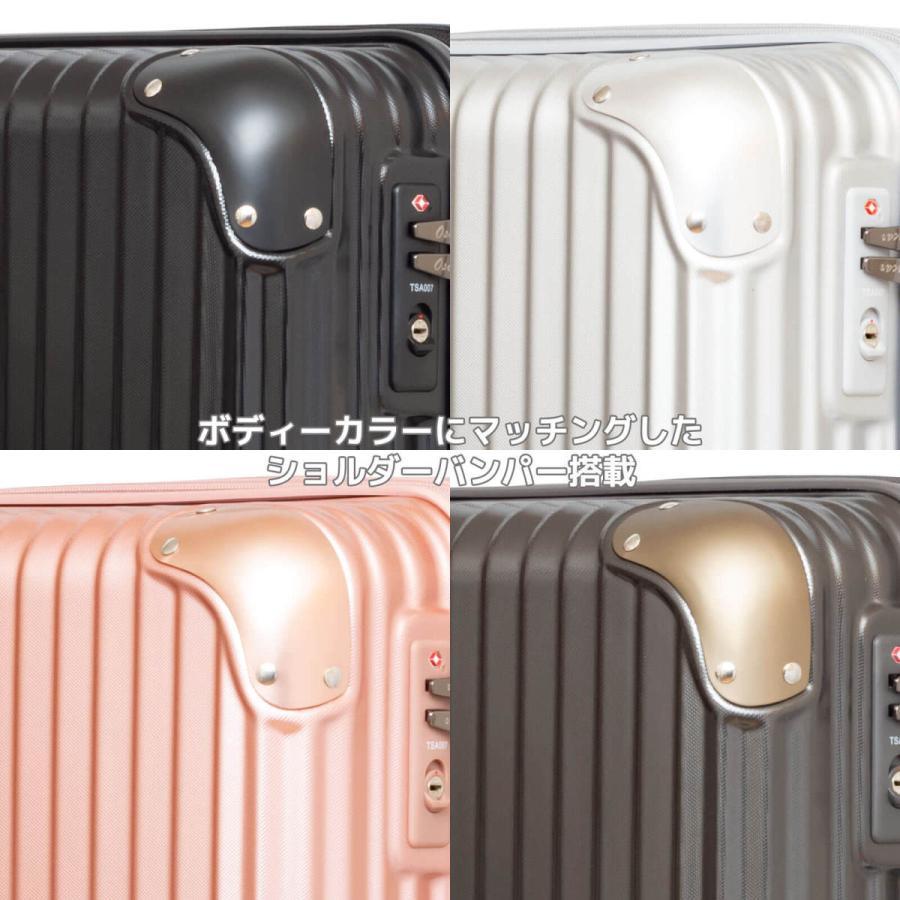 キャリーケース スーツケース Oscar Zipperシリーズ 19インチ機内持込対応拡張型ジッパータイプキャリーケース/723-470/全4色|borsa-uomo|06