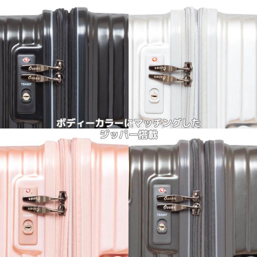 キャリーケース スーツケース Oscar Zipperシリーズ 19インチ機内持込対応拡張型ジッパータイプキャリーケース/723-470/全4色|borsa-uomo|07
