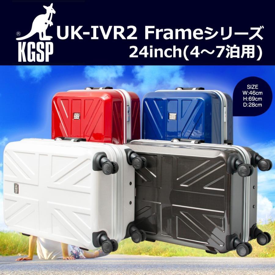 キャリーケース キャリーバッグ スーツケース Kangol Sport UK-IVR2 Frameシリーズ24インチ5泊以上用フレームタイプキャリーケース/カンゴール全4色850-8630r/|borsa-uomo