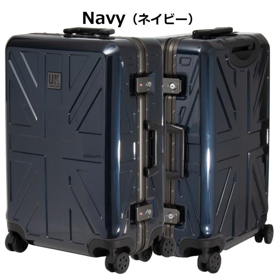 キャリーケース キャリーバッグ スーツケース KGSP-UK Latch Lock Frameシリーズ24インチフレームタイプスーツケース(全4色850-8641)|borsa-uomo|02