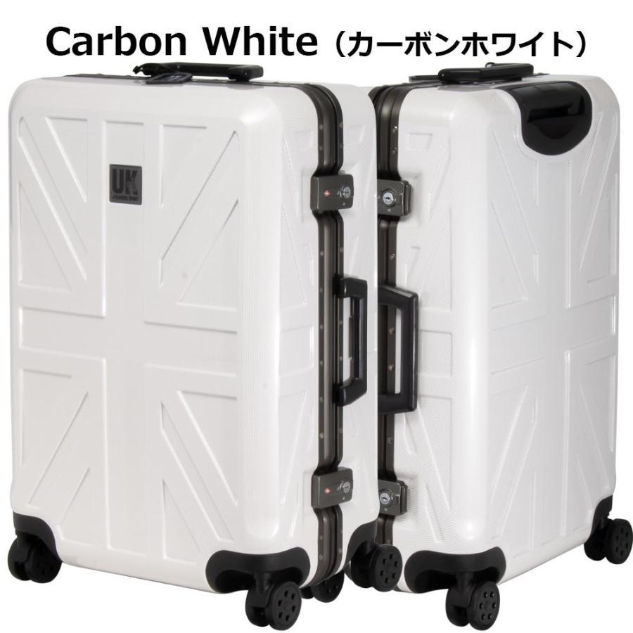キャリーケース キャリーバッグ スーツケース KGSP-UK Latch Lock Frameシリーズ24インチフレームタイプスーツケース(全4色850-8641)|borsa-uomo|04