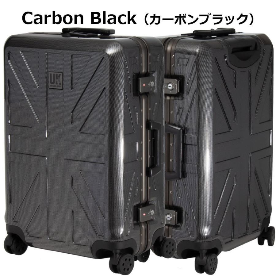 キャリーケース キャリーバッグ スーツケース KGSP-UK Latch Lock Frameシリーズ24インチフレームタイプスーツケース(全4色850-8641)|borsa-uomo|05