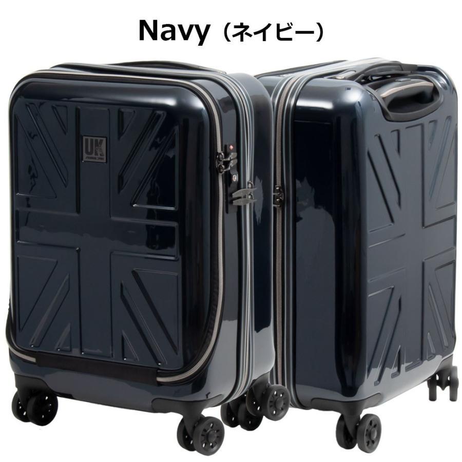 キャリーケース キャリーバッグ スーツケース Kangol カンゴール Front Doorシリーズ19インチジッパータイプ旅行用キャリーケース(全4色850-8750) borsa-uomo 02