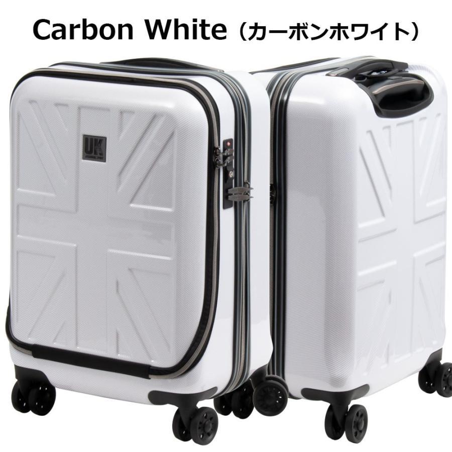 キャリーケース キャリーバッグ スーツケース Kangol カンゴール Front Doorシリーズ19インチジッパータイプ旅行用キャリーケース(全4色850-8750) borsa-uomo 04