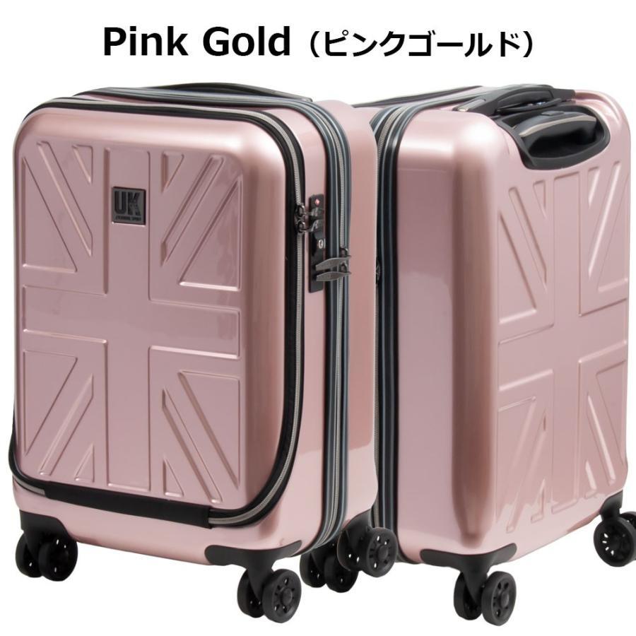 キャリーケース キャリーバッグ スーツケース Kangol カンゴール Front Doorシリーズ19インチジッパータイプ旅行用キャリーケース(全4色850-8750) borsa-uomo 05