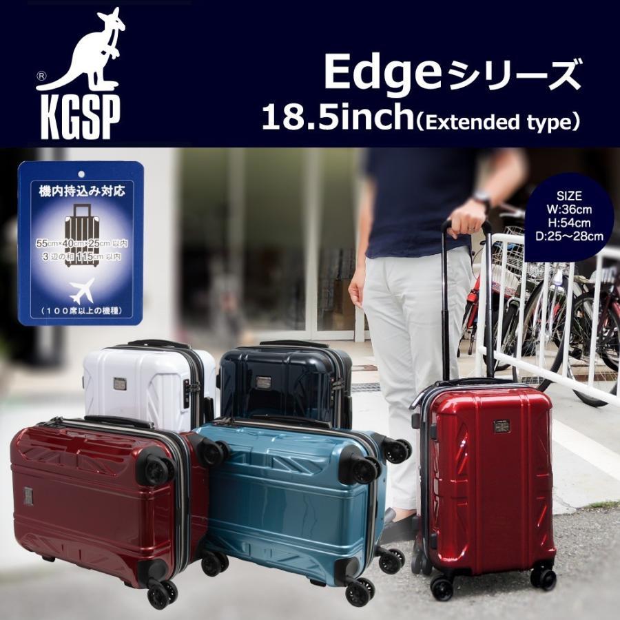 キャリーケース キャリーバッグ キャリー KANGOL18.5インチ拡張型ジッパータイプキャリーケース/850-8800/全4色|borsa-uomo