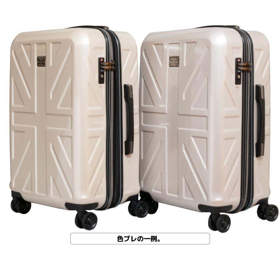 キャリーケース スーツケース キャリーバッグ KANGOL SPORT/KGSP アウトレット UK-IIRシリーズ 22インチ拡張型ジッパータイプ(850-8810カーボンオーク)|borsa-uomo|11