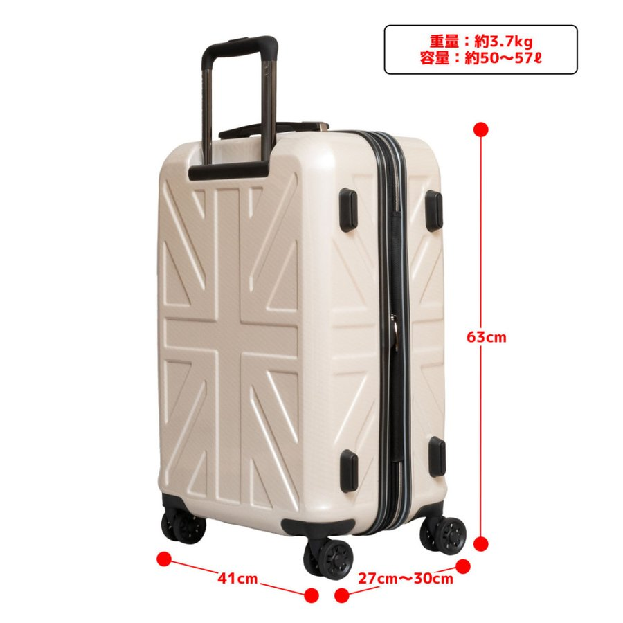 キャリーケース スーツケース キャリーバッグ KANGOL SPORT/KGSP アウトレット UK-IIRシリーズ 22インチ拡張型ジッパータイプ(850-8810カーボンオーク)|borsa-uomo|12