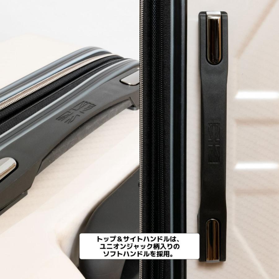 キャリーケース スーツケース キャリーバッグ KANGOL SPORT/KGSP アウトレット UK-IIRシリーズ 22インチ拡張型ジッパータイプ(850-8810カーボンオーク)|borsa-uomo|06