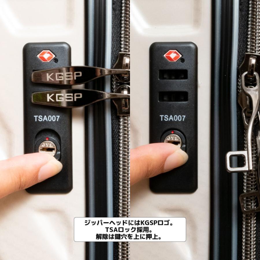キャリーケース スーツケース キャリーバッグ KANGOL SPORT/KGSP アウトレット UK-IIRシリーズ 22インチ拡張型ジッパータイプ(850-8810カーボンオーク)|borsa-uomo|07