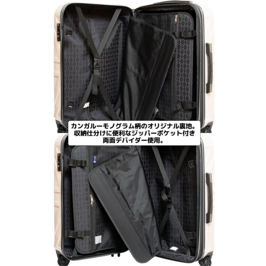 キャリーケース スーツケース キャリーバッグ KANGOL SPORT/KGSP アウトレット UK-IIRシリーズ 22インチ拡張型ジッパータイプ(850-8810カーボンオーク)|borsa-uomo|08