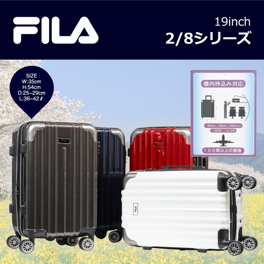 スーツケース キャリーケース キャリーバッグ FILA フィラ 2/8シリーズ ファスナー拡張タイプハードキャリーケース 19インチ (全4色 860-1851) borsa-uomo