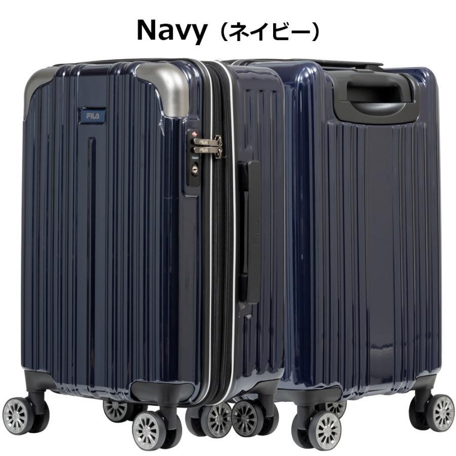 スーツケース キャリーケース キャリーバッグ FILA フィラ 2/8シリーズ ファスナー拡張タイプハードキャリーケース 19インチ (全4色 860-1851) borsa-uomo 06