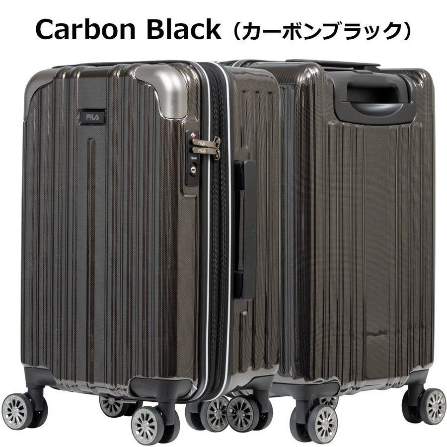 スーツケース キャリーケース キャリーバッグ FILA フィラ 2/8シリーズ ファスナー拡張タイプハードキャリーケース 19インチ (全4色 860-1851) borsa-uomo 08