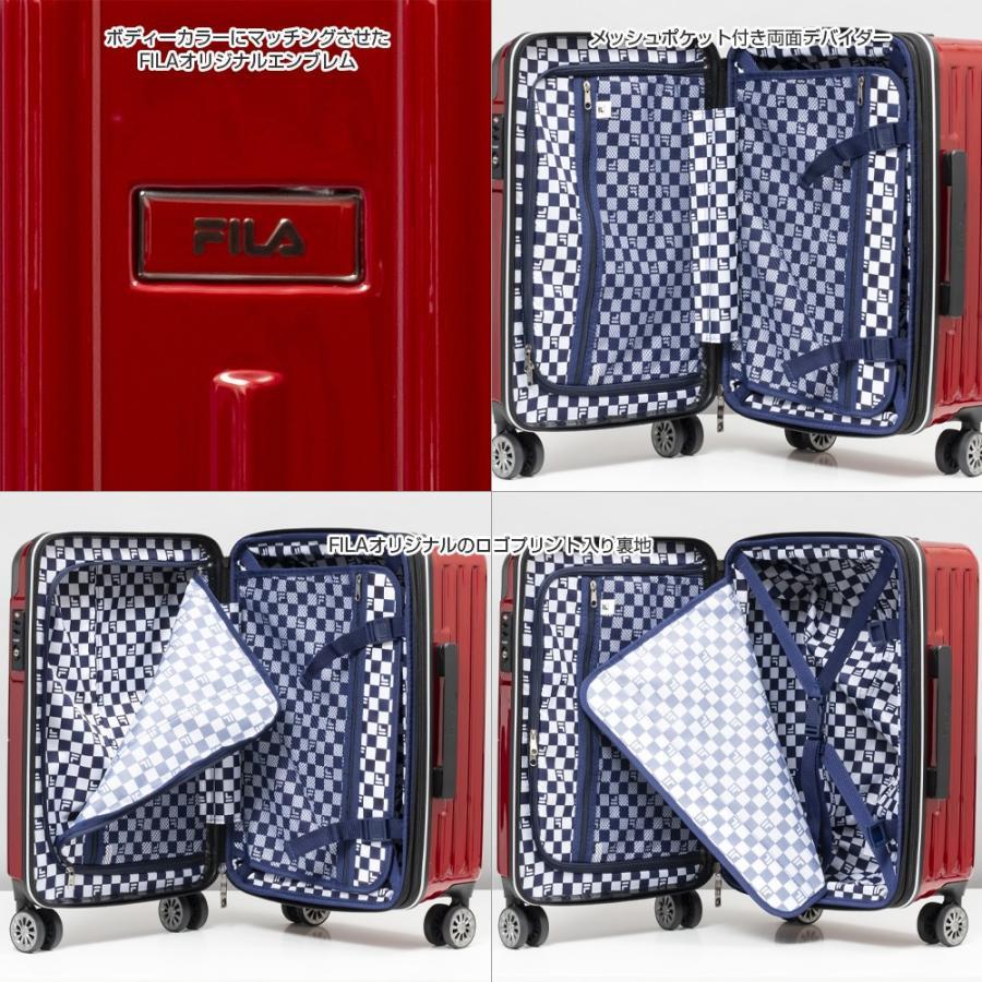 スーツケース キャリーケース キャリーバッグ FILA フィラ 2/8シリーズ ファスナー拡張タイプハードキャリーケース 19インチ (全4色 860-1851) borsa-uomo 02