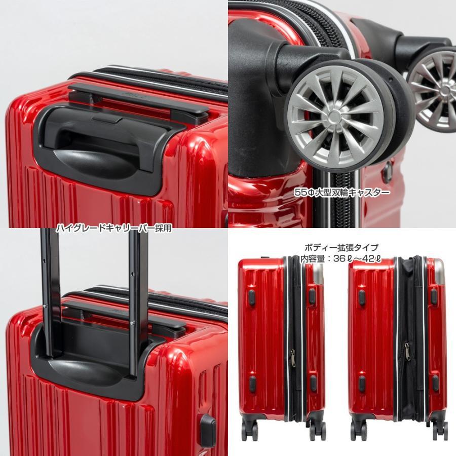 スーツケース キャリーケース キャリーバッグ FILA フィラ 2/8シリーズ ファスナー拡張タイプハードキャリーケース 19インチ (全4色 860-1851) borsa-uomo 04