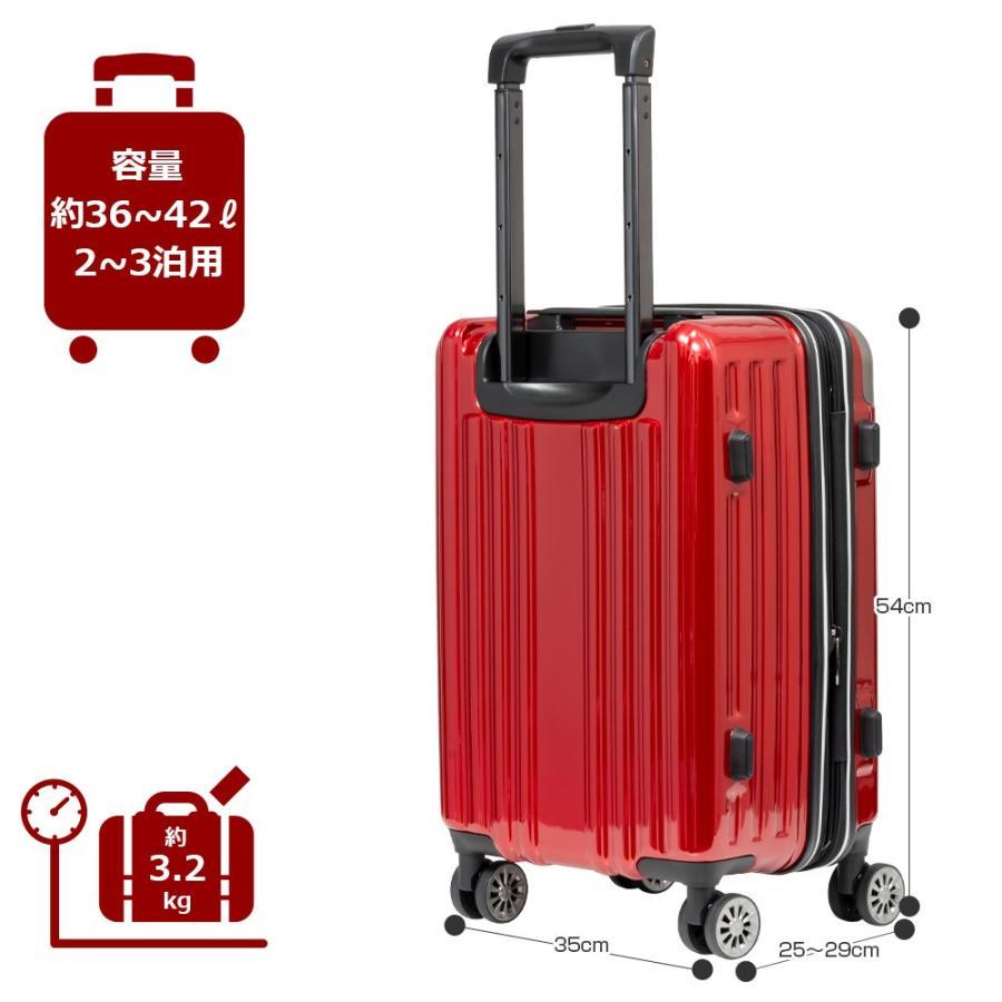 スーツケース キャリーケース キャリーバッグ FILA フィラ 2/8シリーズ ファスナー拡張タイプハードキャリーケース 19インチ (全4色 860-1851) borsa-uomo 05