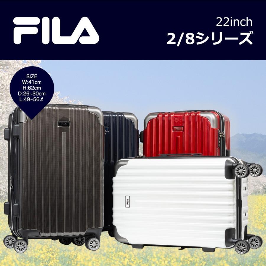 スーツケース キャリーケース キャリーバッグ FILA フィラ 2/8シリーズ ファスナー拡張タイプハードキャリーケース 22インチ (全4色 860-1852)|borsa-uomo
