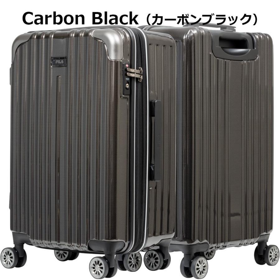 スーツケース キャリーケース キャリーバッグ FILA フィラ 2/8シリーズ ファスナー拡張タイプハードキャリーケース 22インチ (全4色 860-1852)|borsa-uomo|08