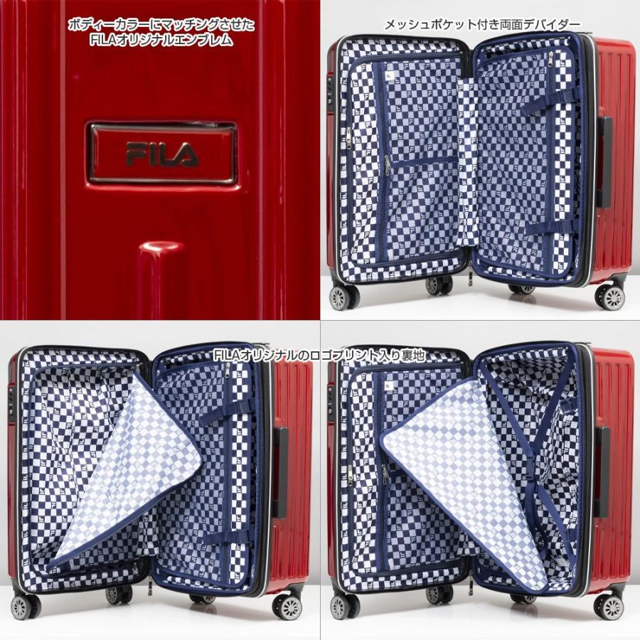 スーツケース キャリーケース キャリーバッグ FILA フィラ 2/8シリーズ ファスナー拡張タイプハードキャリーケース 22インチ (全4色 860-1852)|borsa-uomo|02