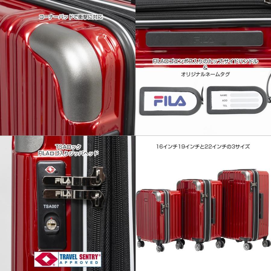 スーツケース キャリーケース キャリーバッグ FILA フィラ 2/8シリーズ ファスナー拡張タイプハードキャリーケース 22インチ (全4色 860-1852)|borsa-uomo|03