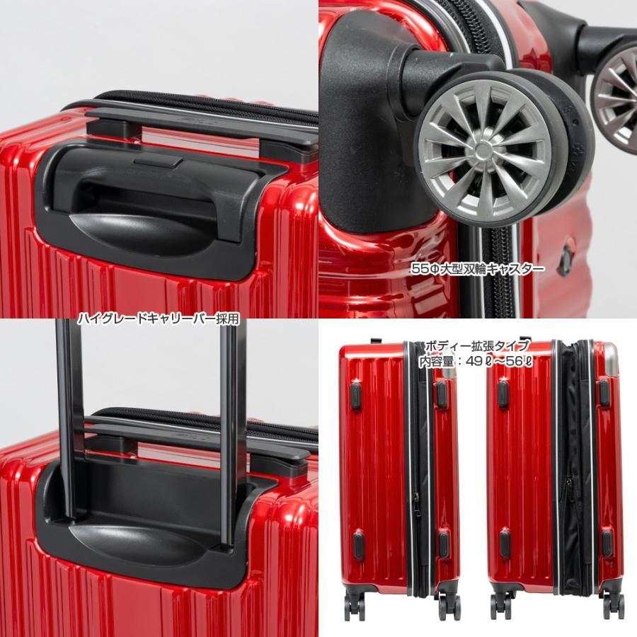 スーツケース キャリーケース キャリーバッグ FILA フィラ 2/8シリーズ ファスナー拡張タイプハードキャリーケース 22インチ (全4色 860-1852)|borsa-uomo|04