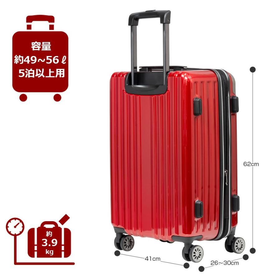 スーツケース キャリーケース キャリーバッグ FILA フィラ 2/8シリーズ ファスナー拡張タイプハードキャリーケース 22インチ (全4色 860-1852)|borsa-uomo|05