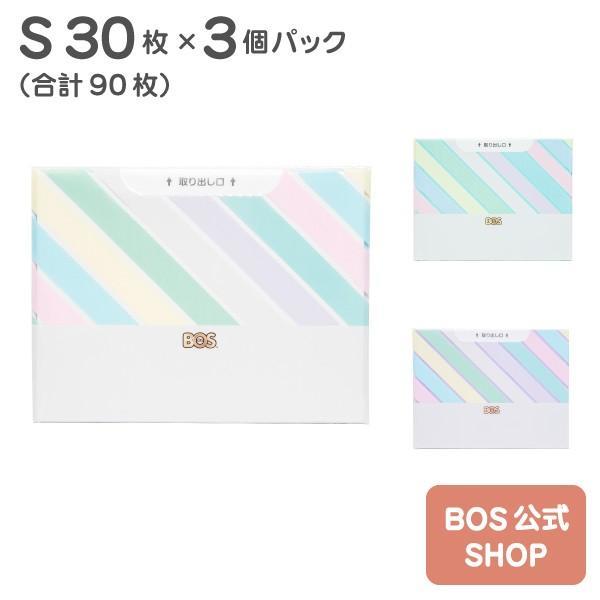 臭わない袋 BOS ( ボス ) ストライプパッケージ Sサイズ 30枚入 × 3セット 送料別|bos-shop