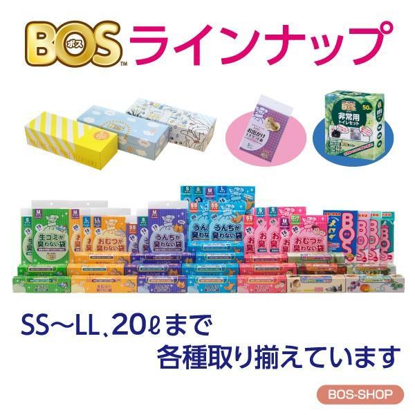 臭わない袋 BOS ( ボス ) ストライプパッケージ Sサイズ 30枚入 × 3セット 送料別|bos-shop|10