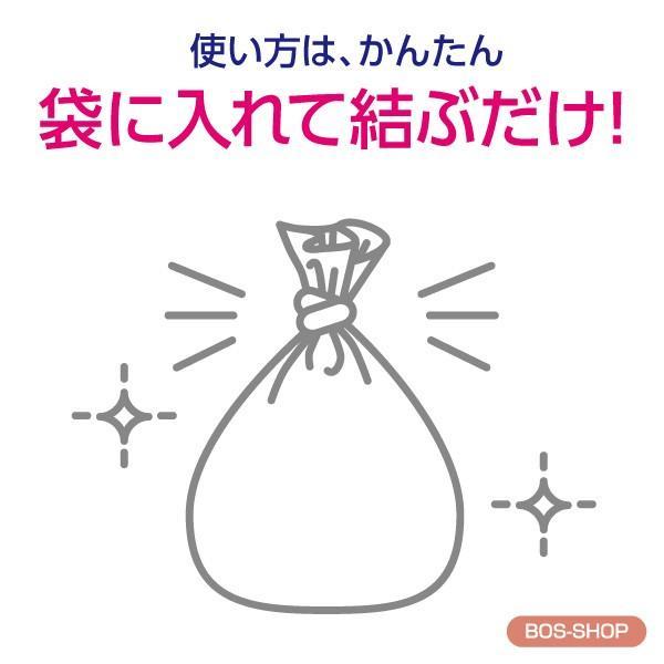 臭わない袋 BOS ( ボス ) ストライプパッケージ Sサイズ 30枚入 × 3セット 送料別|bos-shop|07